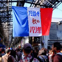 円頓寺秋のパリ祭に行ってきました