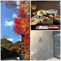晩秋の武田尾温泉