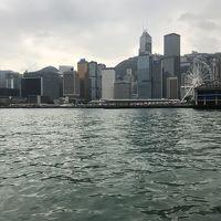インターコンチネンタル香港に泊まる香港2泊3日�(終) スターフェリーで香港島へ