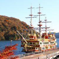 箱根、芦ノ湖畔の紅葉・・・