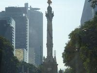 メキシコ・ペルーの旅�