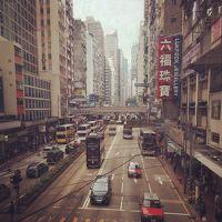 香港旅行 2017 NOV