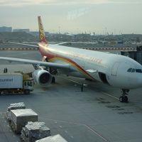 ムロたんが行く!台湾一周鉄道の旅 & 香港ディズニーランドの旅 その4(最終巻) 香港航空ラウンジ「Club Autas」でくつろいでから香港航空ビジネスクラスに乗って帰国の途へ