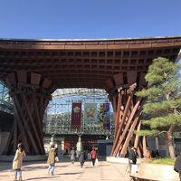 金沢〜バスで街巡り 紅葉とグルメ、歴史とアートな秋旅