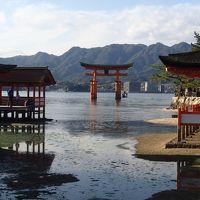 秋の広島・岩国の旅2日目 午後 宮島 厳島神社