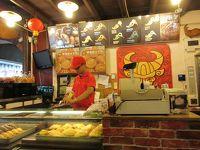 台北で2つのマリオット� 陶器=鶯歌、クロワッサン=三峡、刀削麺=大安の信維夜市