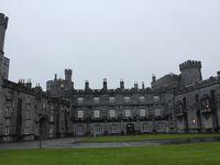 2017・秋のアイルランド旅行 その3、お城が気になるキルケニー