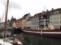 コペンハーゲン弾丸旅行正味二日間