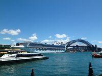 シドニー発ゴールデンプリンセスで行くニュージーランドクルーズ�