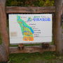 初秋の上高地へ(3)平湯大滝