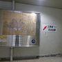 ●三原城天主台跡へ@JR三原駅  三原駅の1階に三原城天主台跡への入口があります。