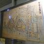 ●備後国三原城絵図@JR三原駅  海に面していたのですね。 海城ですね。