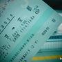 """京都へは新幹線で。 チケットは妹に頼んでいたら、なんとのぞみ11号11号車11番の席!! """"11 11 11""""ってすごい! 本人もえきねっとで取ったから席は選べなかったとかで、これは幸先いい感じ♪ なんだか良い旅になりそうだ?☆"""