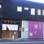 ●讃く@JR福島駅界隈  朝からうどん屋が開いています。 ここは、JR福島駅界隈、テレビ朝日ご近所です。 なかなか趣のある建物です。