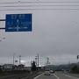 地元埼玉からだと庄内平野はとても遠いですが、田舎の寒河江からだと1時間ちょっとでいけます。 天気は前日夜から雨が降ってました。曇天ですが何とか雨は止んでくれて良かったです。