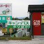 加賀温泉駅での乗換時間も少ないというのに電車は若干遅れて到着、乗り場もよく分かっていなかったので大丈夫かと思いましたがすぐに見つけました。早速これに乗ってまずは山中温泉にある鶴仙渓を目指したいと思います。小さいバスで既に立ち客もいるので座れなさそうです・・・