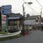 ●境目のサイン  JR山崎駅から徒歩で数分、境目に来ました。 境目が好きです(笑)。 ここは、大阪府と京都府の境目です。
