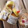 道の駅でパンを購入。気に入りました。