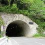 潮見トンネル  トンネルコレクション02