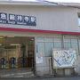 ●阪急総持寺駅  ここは、普通電車しか停車しない駅です。