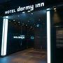 そして今日の宿泊ホテル、ドーミーイン鹿児島にチェックインします。鹿児島の繁華街天文館の近くの高見馬場にあります。いつも他のホテルにしていましたが、新しいホテルにトライしました。決め手は天然温泉があるからです。