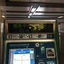 中国の地下鉄はどこもこの機械で切符(icカード)を購入する。気をつけないと、この機械のように、お釣り無しで購入できません。タッチパネルでとても分かりやすいです。日本の鉄道も学んで欲しいです。