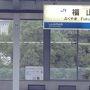 北九州を巡る(懐かしくて新しい小倉の町)