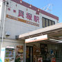 ●水間鉄道 貝塚駅  マニアな感じが漂います。 ここは、貝塚。 水間鉄道、貝塚駅です。