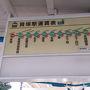 ●運賃表@水間鉄道 貝塚駅  貝塚駅から水間観音駅まで。 駅は10駅あります。 大阪やけど、めっちゃローカルです。