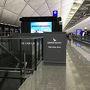 香港の乗り継ぎ待ちです  THE BRIDGEが閉店(23:45)なのでTHE CABINへ