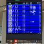 那覇空港に到着、メールの通り出発案内に遅延とありました。