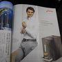 JALの機内誌の中で・・・ ご対面してしまいましたー! フェデラーではないですか!  テニス雑誌以外で対面するの初めて!ということで写真に撮ってしまいました。(笑)