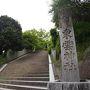 松山城の麓・・・ 東雲神社まで来て見ました。