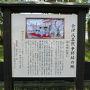 会津若松といえば、幕末の戊辰戦争が有名です。