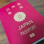 20年ぶりの海外旅行なのでパスポートを  交通会館で 10年16,000円  今は1週間でとれるのね  年末の申請だったので正月旅行の人でごったがえしてましたが そんなに待つこともなかった 多分30分?