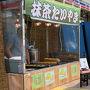 初めて見る屋台です。 抹茶味好きとしては、素通りできずクリーム味を購入。