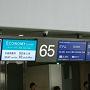 成田空港本館から出発  修学旅行をキャンセルした学校もあると報道されていましたが この便には、修学旅行と思われる女子高生がいました