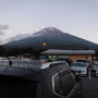 水ヶ塚駐車場に移動。案の定こちらの駐車場は結構混んでいました。 5:30には到着し出発の準備。 富士山にガスが流動的にかかります。  既にバス待ちで並んでいる人もいます。タクシー待ちもいますがなかなか来ない模様。