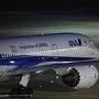 パリへは、ANA 直行便で行きます。   羽田発ANA NH215 11:45〜パリ着 16;45    所要時間は、15時間の快適空の旅です。    *最新鋭ANA機 B789。