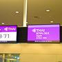 タイ航空「TG661便」機材:B747-400 HS-TGW 羽田:   11月2日午前00時20分発。午前00時44分離陸。 バンコック 11月2日午前05時25分着。午前04時36分着陸。 直線距離:2855マイル「実際距離:2997マイル」