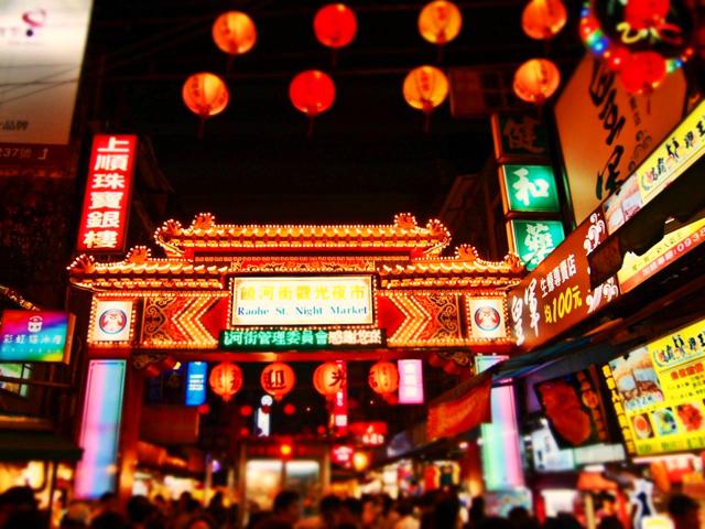 熱気を感じる台湾夜市11選!人気グルメにお買い物、目的別に紹介