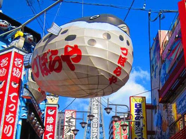 特集「USJ周辺 大阪おもしろスポット10選」
