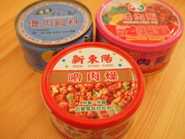 魯肉飯の缶詰