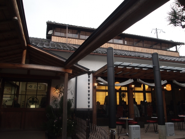 中村藤吉 本店