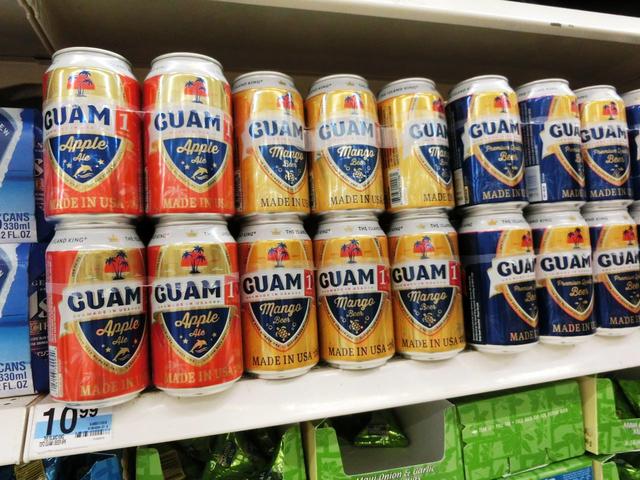 グアムのビール