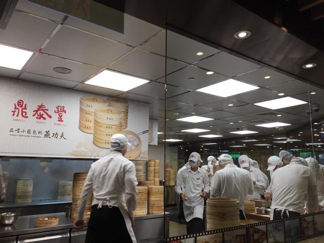 鼎泰豊 台北101店