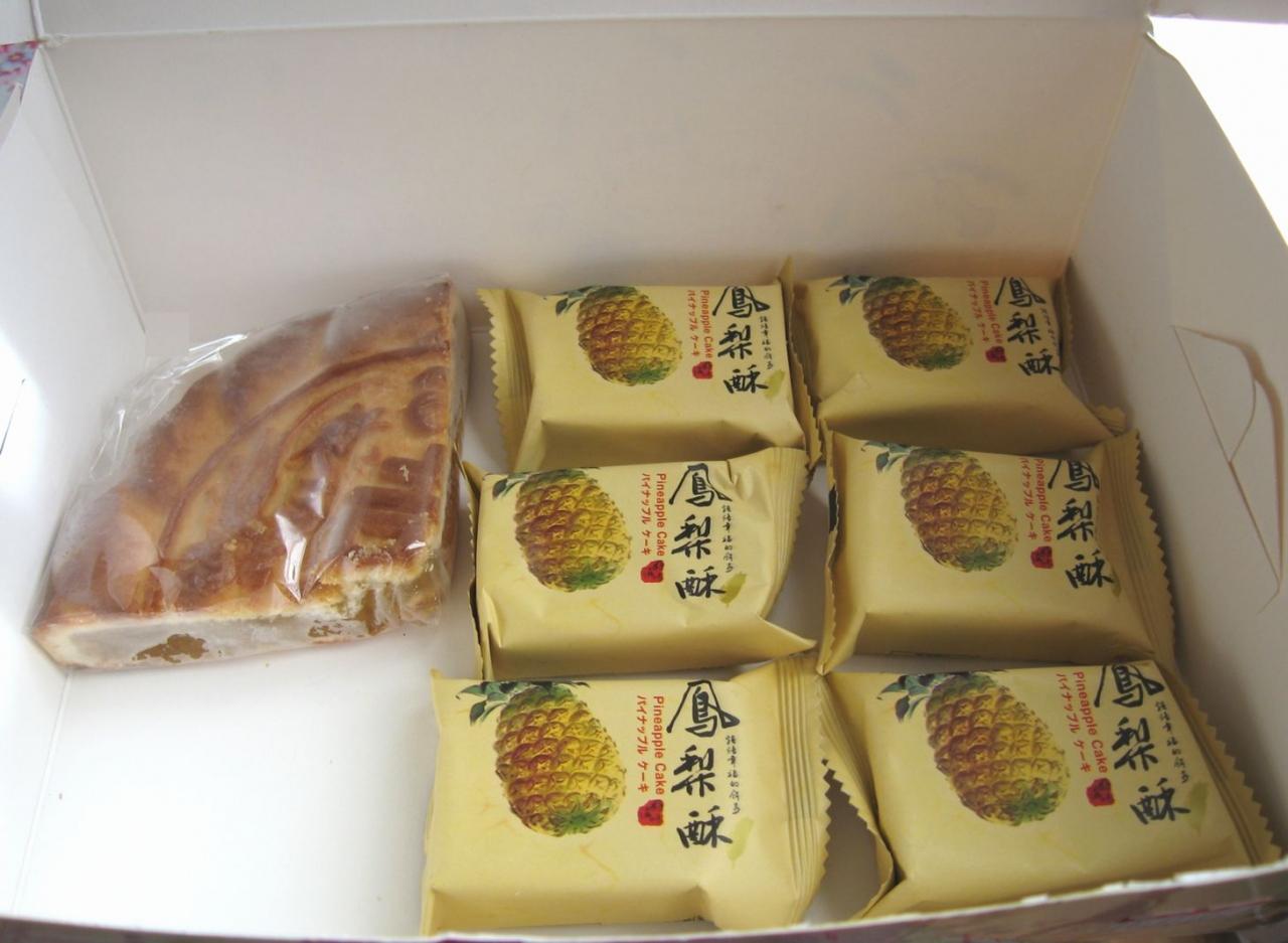 【4位】台北犁記餅店