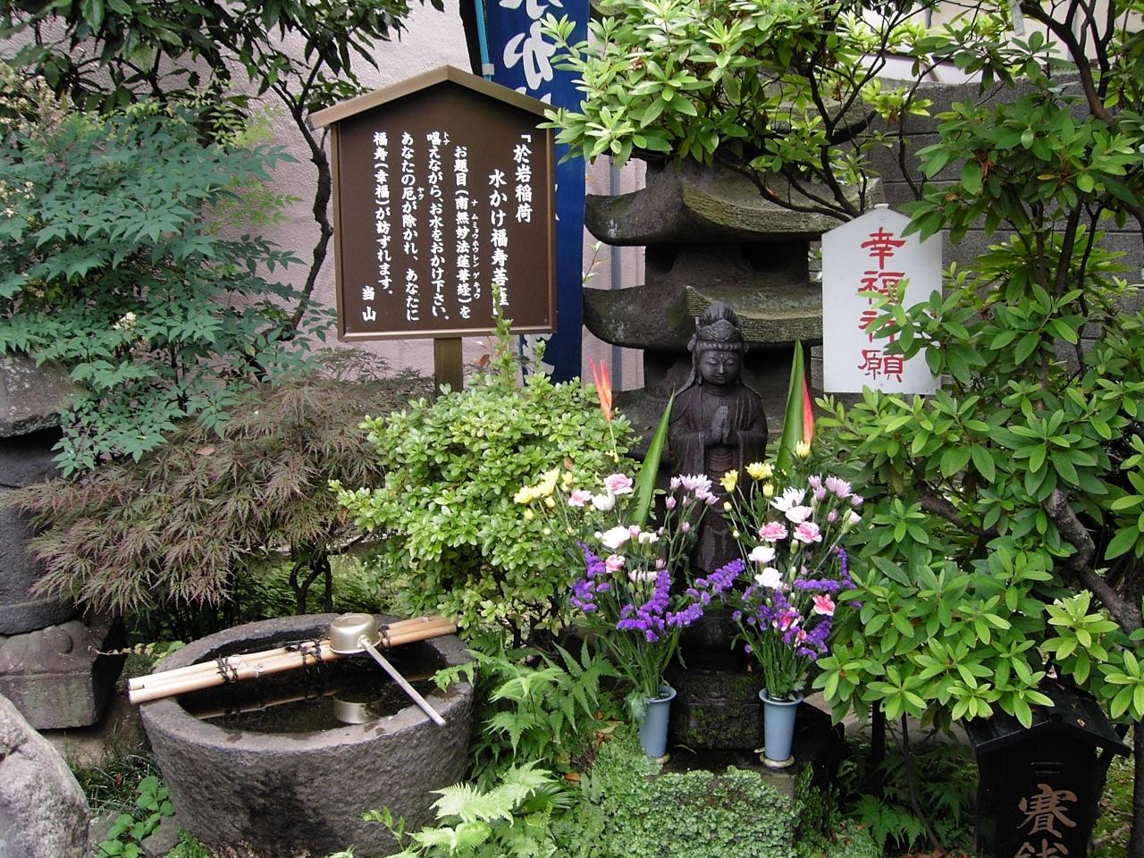 【16位】陽運寺 / 四ツ谷