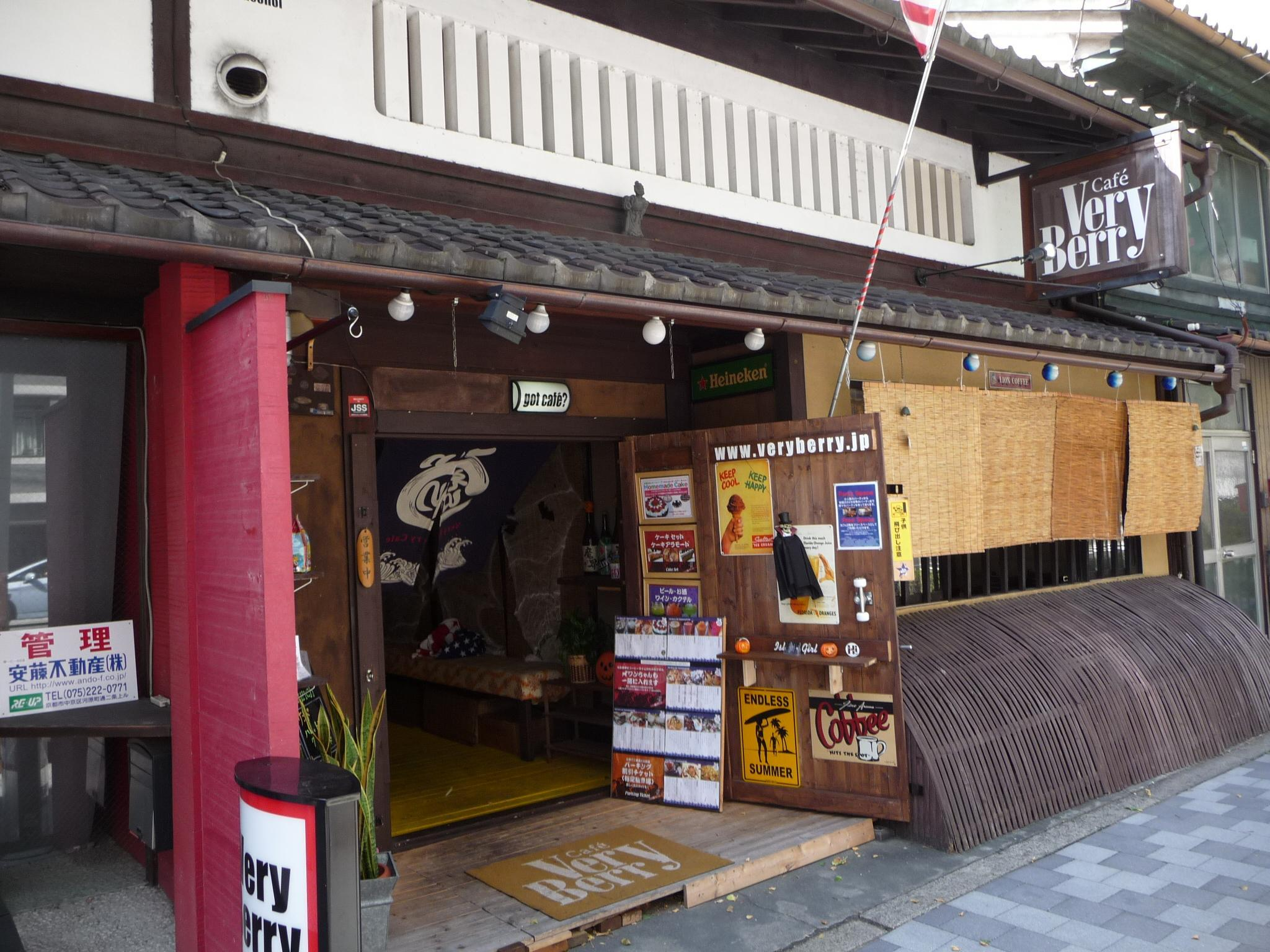 【28位】Very Berry Cafe 河原町二条店